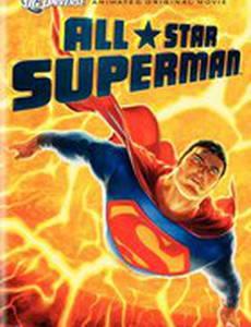 Сверхновый Супермен (видео)