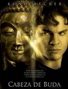 Глава Будды