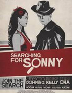 В поисках Сонни