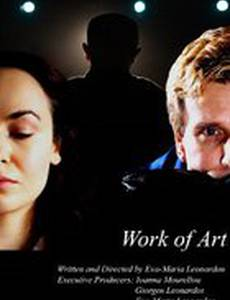 Work of Art (видео)