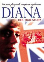 Диана: Её подлинная история
