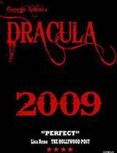 Дракула (видео)