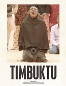 Тимбукту