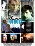 """Постер из фильма """"Дом мальчиков"""" - 1"""