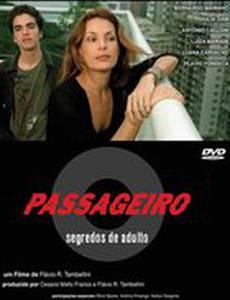 Пассажиры – Секреты взрослых