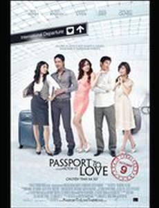 Паспорт любви