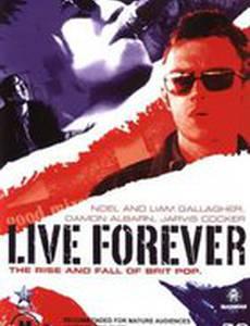 Жить вечно
