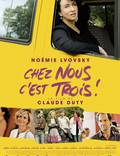 """Постер из фильма """"Chez nous c"""