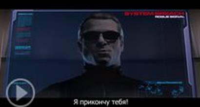 О съёмках №1 (русские субтитры)