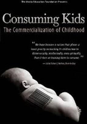 Дети-потребители: Коммерциализация детства