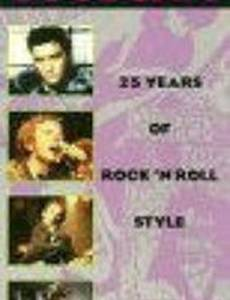 Приверженцы кула: 25 лет стилю рок-н-ролл (видео)
