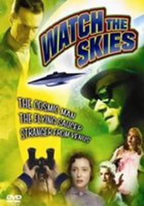 Смотрите в небо: Научная фантастика, 50-е годы и мы