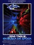 """Постер из фильма """"Звездный путь 3: В поисках Спока"""" - 1"""