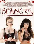 """Постер из фильма """"Девочки из Бостона"""" - 1"""