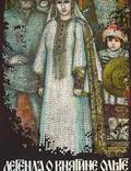 """Постер из фильма """"Легенда о княгине Ольге"""" - 1"""