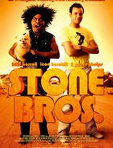 Stone Bros.