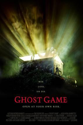 Игры призраков (видео)