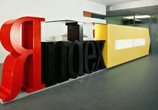 В России снимут фильм о становлении «Яндекса»