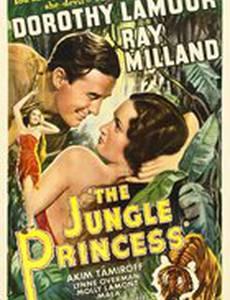 Принцесса джунглей