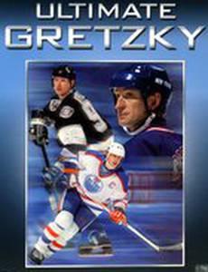 Ultimate Gretzky (видео)