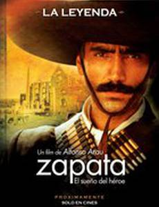 Сапата – сон героя