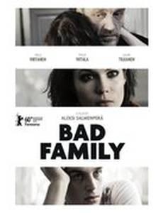 Плохая семья