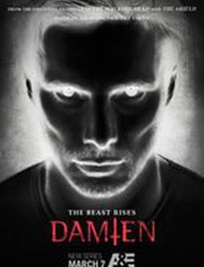 Дэмиен