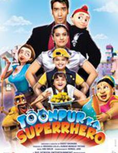 Супергерой Тунпура