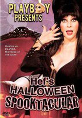 Playboy: Hef's Halloween Spooktacular (видео)