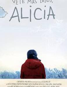 Алисия, иди туда
