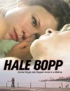 Hale Bopp