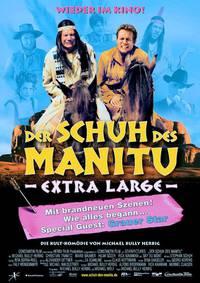 Постер Мокасины Маниту