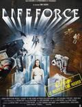 """Постер из фильма """"Жизненная сила"""" - 1"""