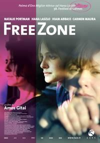 Постер Свободная зона