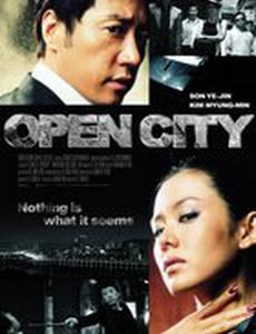 Открытый город