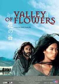 Постер Долина цветов
