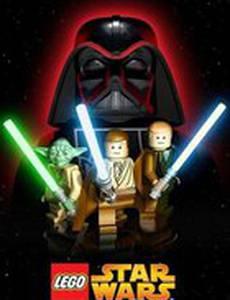 Lego Звездные войны: Империя наносит удар