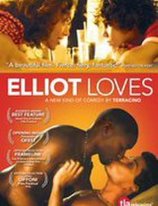 Любовь Элиота