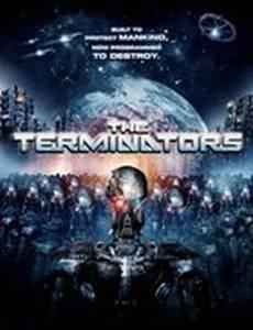 Терминаторы (видео)