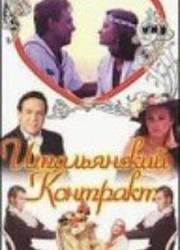 filmi-porno-pyanoe-rossiya-derevenskoe-onlayn