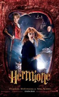 Постер Гарри Поттер и Тайная комната
