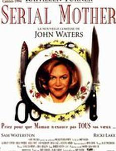 Мамочка-маньячка-убийца