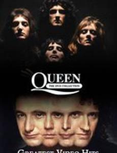Queen: Greatest Video Hits 2 (видео)