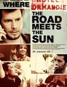 Где дорога встречает солнце