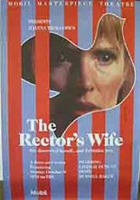 Жена ректора