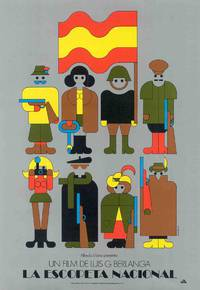 Постер Национальное ружье