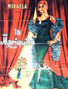 Королева Табарина