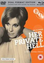 Её частный ад