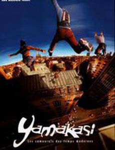 Ямакаси: Свобода в движении