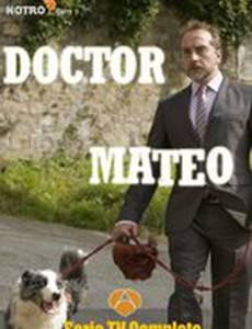 Доктор Матео